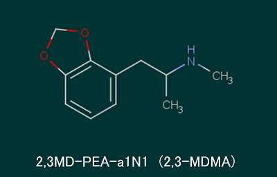 23MD-PEA-a1N1